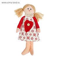 """Мягкая игрушка кукла """"Ириша"""" с сердцем на платье, цвета МИКС"""