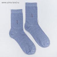 Носки мужские, размер 27-29, цвет джинсовый