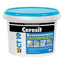 Ceresit CT19 Грунтовка-Бетонконтакт для обработки гладких оснований 10 л