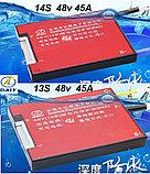 BMS Li-ion 13S 48v 45A ,   BMS  14S 48v 45A  ( ток отсечки 100A)., фото 2