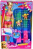 68012 Bettina  Барби с бассейном и 2 собачки    33*21  Немного помятая коробка