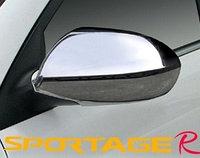 Хром пакет на боковые зеркала на KIA Sportage/КИА Спортейж 10-