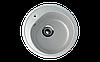 Кухонная мойка Eco Stone ES-11 Серая