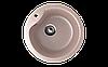 Кухонная мойка Eco Stone ES-12