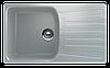 Кухонная мойка Eco Stone ES-20