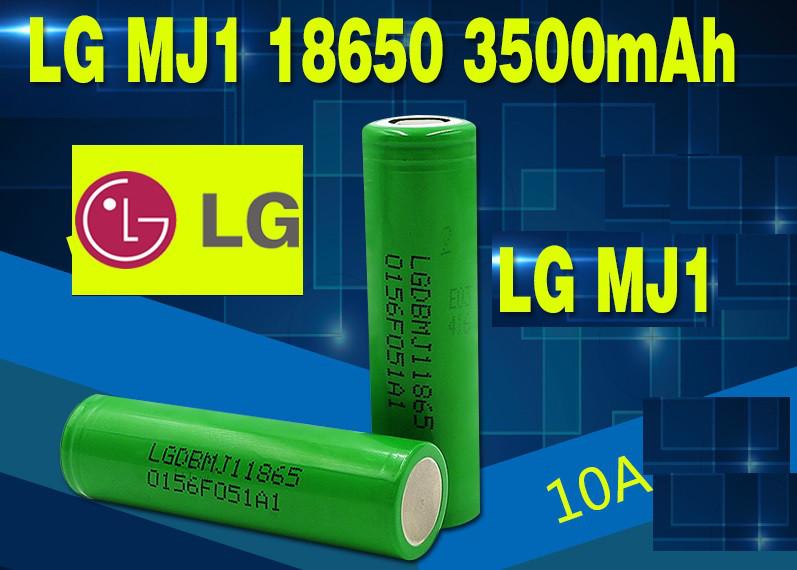 Аккумуляторные элементы 18650  LG MJ1 3,7v  3500 ma/h, ток разряда 10A.