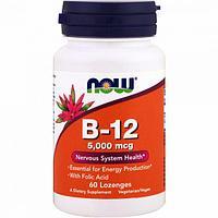 БАД Витамин B-12 (60 леденцов)