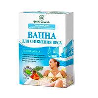 Ванна Скипидарная для снижения веса, Фитокосметик, Алматы