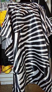 Пеньюар зебра Китай