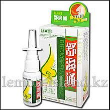 Спрей для носа Bi Tong Pen Ji.