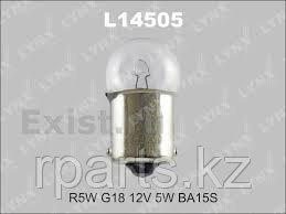 Галогенная лампа LYNXAUTO R5W