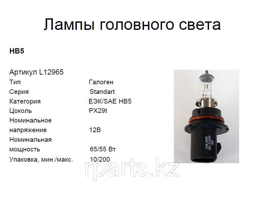 Галогенная лампа LYNXAUTO HB5