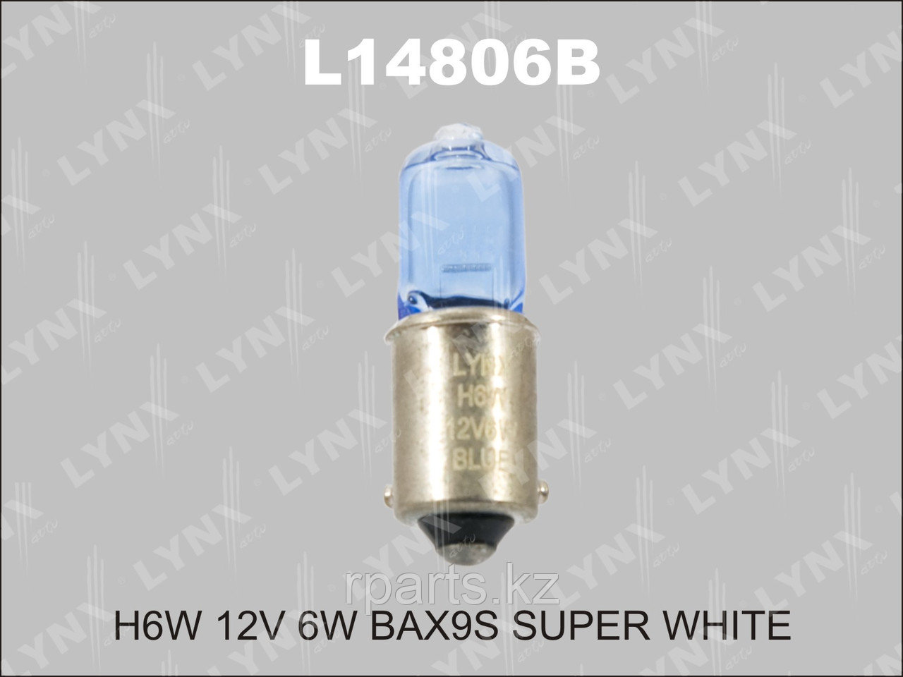 Галогенная лампа LYNXAUTO H6W
