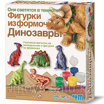 4M Фигурки из формочки Динозавры