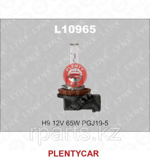 Галогенная лампа LYNXAUTO H9
