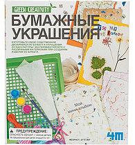 4M Бумажные украшения