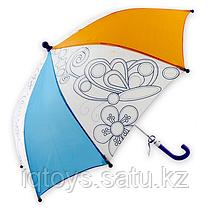 CREATIVE Мой дизайнерский зонтик