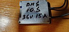 BMS Li-ion 10S 36v 15A ( ток отсечки 30A)