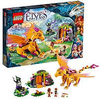 Игрушка Эльфы Лавовая пещера дракона огня