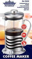 Пресс для чая и кофе Peterhof PH-12520