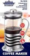 Пресс для чая и кофе Peterhof PH-12521