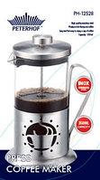 Пресс для чая и кофе Peterhof PH-12528, 350мл