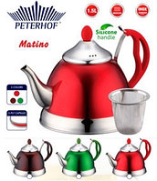 Чайник заварочный PETERHOF PH-15601