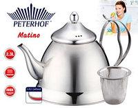 Чайник заварочный PETERHOF PH-15602