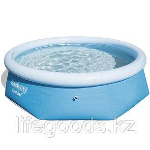 Бассейн круглый с надувным верхним кольцом 244x66 см, Bestway 57265, фото 2