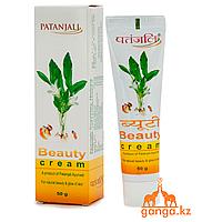 Универсальный крем (Beauty Cream PATANJALI), 50 гр