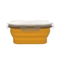 Складной силиконовый контейнер 440 мл. Цвет желтый