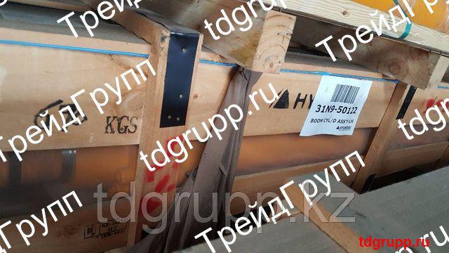 31N9-50122 Гидроцилиндры стрелы (boom cylinder) Hyundai R320LC-7
