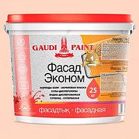 Фасадная краска Гауди Фасад Эконом 25 кг
