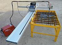 Плазморез с ЧПУ 1500*4000мм портативный для резки металла