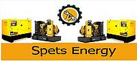 Дизельный генератор продажа, ремонт, сервис