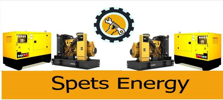 Дизельный генератор продажа, ремонт, сервис, фото 2