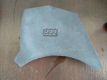 Верхняя пластина (плита) износа 822