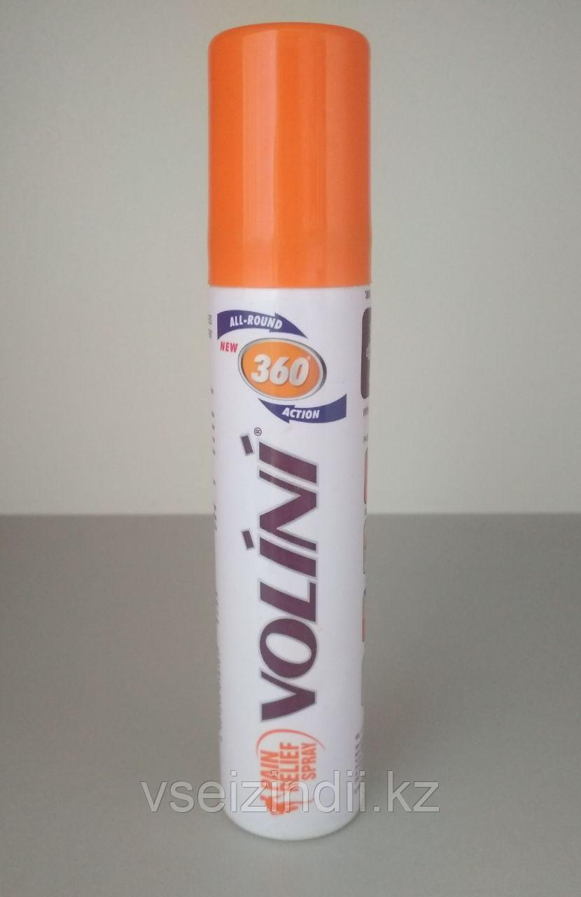 Спрей Волини / Volini, обезболивающий, 143 мл