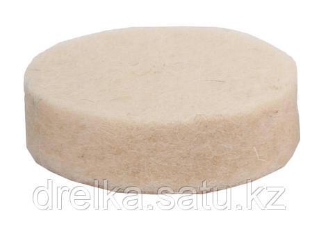 Круг ЗУБР фетровый, d 25x6мм, 1шт , фото 2