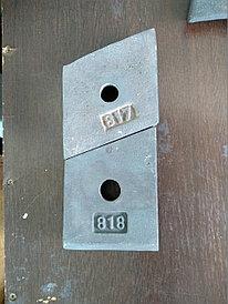 Накладная пластина 817