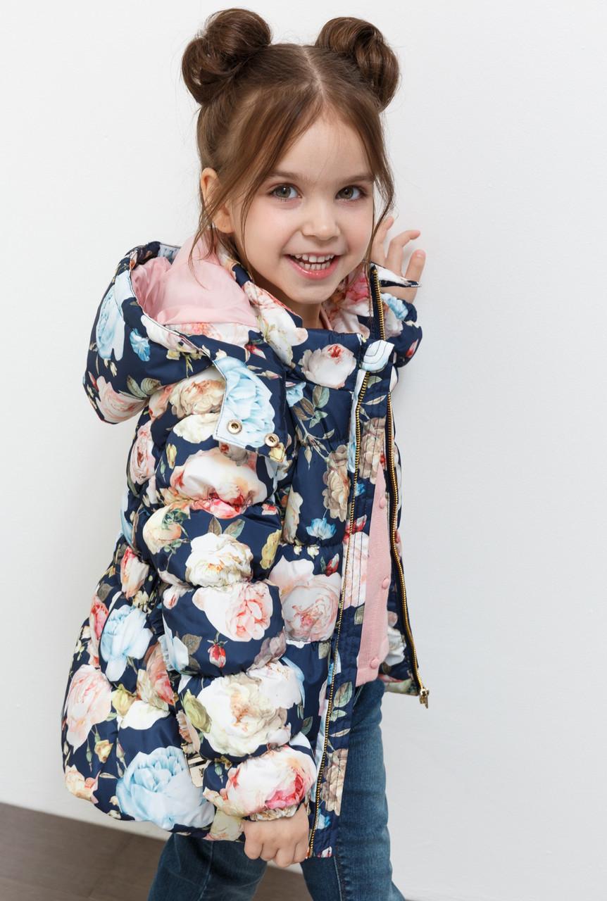 Демисезонная куртка для девочек Acrija