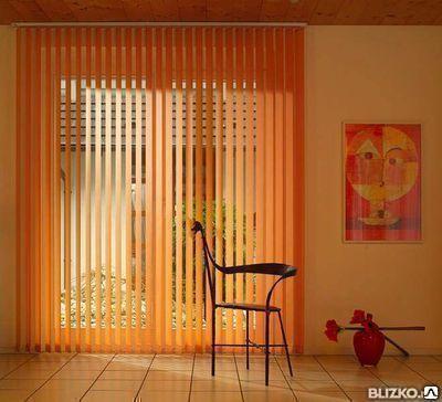 Жалюзи шторки от солнца с доставкой, фото 2