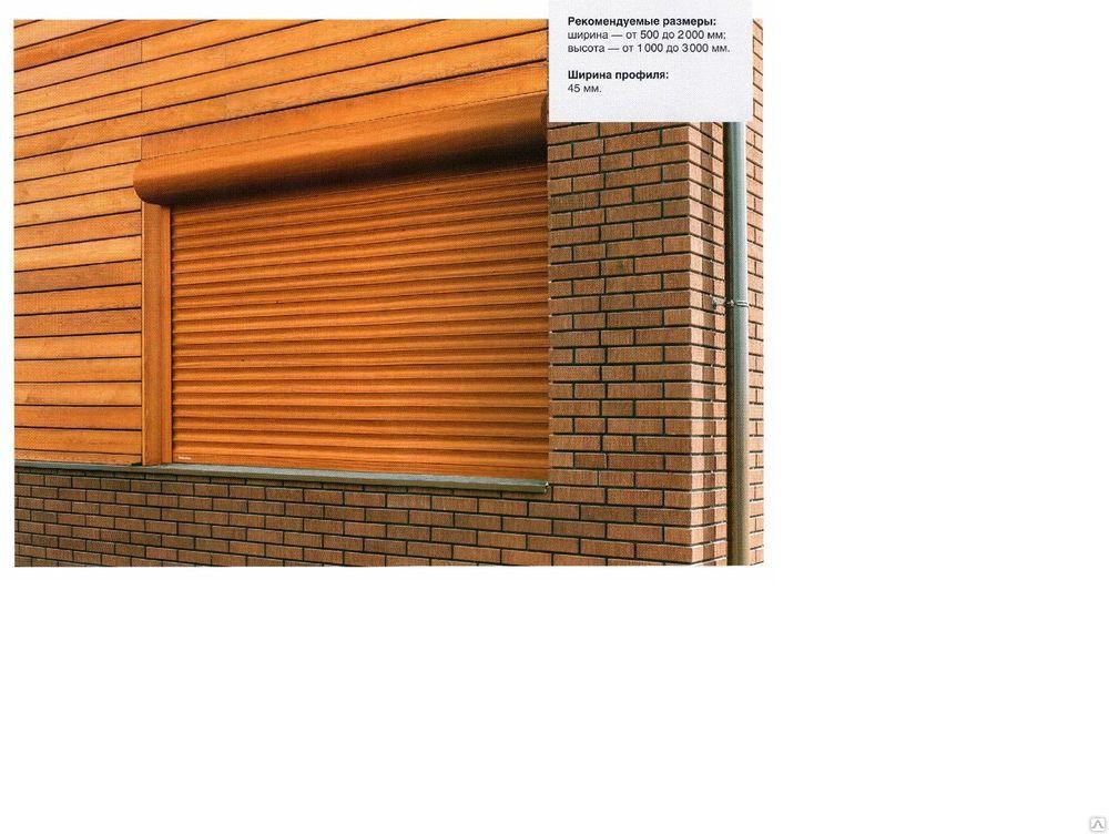 Рольставни Premium Doorhan с доставкой и монтажом