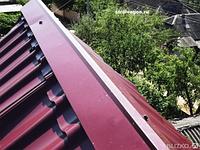 Балкон алюминиевый