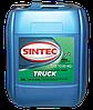 SINTEC масло TRUCK CI-4/SL п/с SAE 10w40 20л