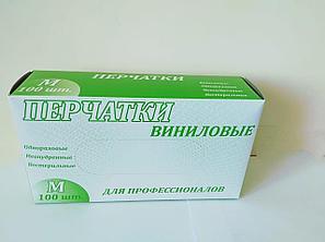 Перчатки нитриловые, виниловые, резиновые, хозяйственные, латексные, фото 2