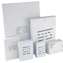 Плёнка для ламинирования матовая пакетная YIDU А4/100мк