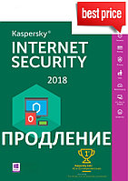 Антивирус  Kaspersky  Internet Security 2019  продление