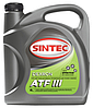 SINTEC масло трансм. ATF DIII  4л