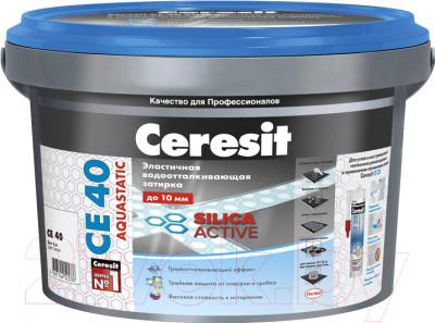 Ceresit CE 40 Silica Active водоотталкивающая затирка для швов 10мм в ведре 2кг, цвет-Серый
